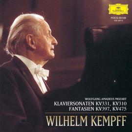 ヴィルヘルム・ケンプ - モーツァルト:ピアノ・ソナタ集