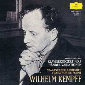 ヴィルヘルム・ケンプ - ブラームス:ピアノ協奏曲第1番