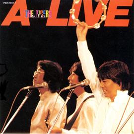 ザ・タイガース - A LIVE~THE TIGERS1982同窓会記念コンサー