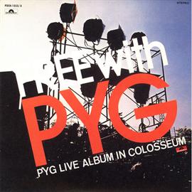 PYG - FREE WITH PYG