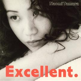 田村直美 - Excellent