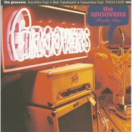 THE GROOVERS - Rosetta Stone