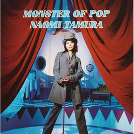 田村直美 - MONSTER OF POP