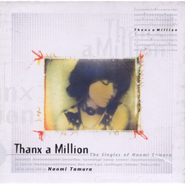 田村直美 - THANX A MILLION~THE SINGLES OF