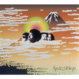 スピッツ - 99EP