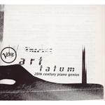ア-ト・テイタム・ソロ・ピアノ 20世紀