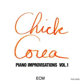 チック・コリア - チック・コリア・ソロ Vol.1