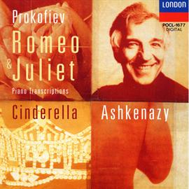 ヴラディーミル・アシュケナージ - プロコフィエフ/ピアノ・トランスクリプシ
