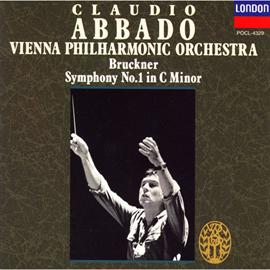 クラウディオ・アバド - ブルックナ-:交響曲 第1番