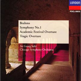 ベルナルト・ハイティンク - ショスタコ-ヴィチ:交響曲第5番,第9番