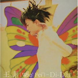 フェイ・ウォン - DI-DAR