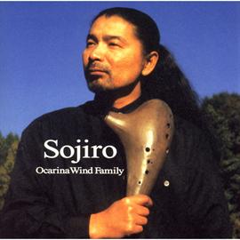 宗次郎 - OCARINA WIND FAMILY