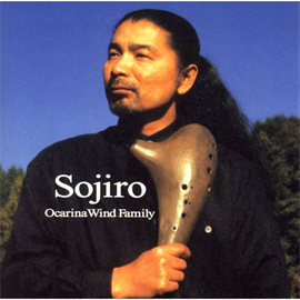 宗次郎 - OCARINA WIND FAMILY