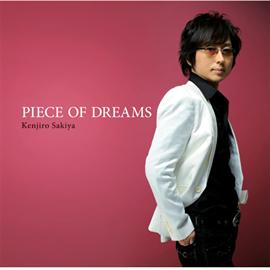 崎谷健次郎 - PIECE OF DREAMS