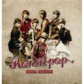 ZE:A - ZE:A主演映画「RONIN POP」オリジナルサウンドトラック