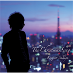 崎谷健次郎 - The Christmas Song
