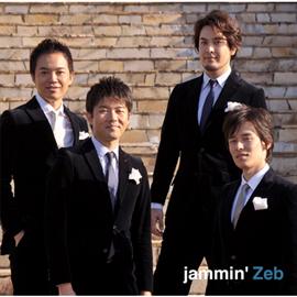 jammin'Zeb - Garden
