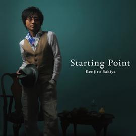 崎谷健次郎 - Starting point