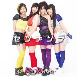 Party Rockets - セツナソラ[Type-B]