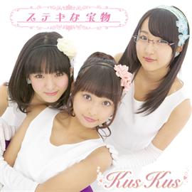 Kus Kus - ステキな宝物 Type-A