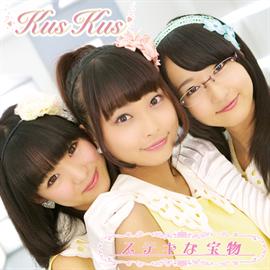 Kus Kus - ステキな宝物 Type-C