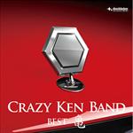 クレイジーケンバンド - クレイジーケンバンド・ベスト 亀