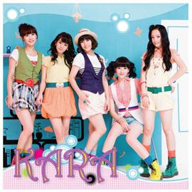 KARA - 1st Mini Album