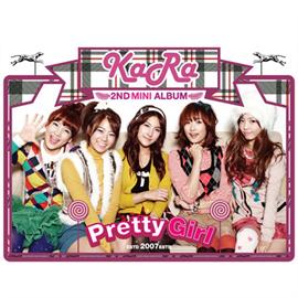 KARA - Pretty Girl
