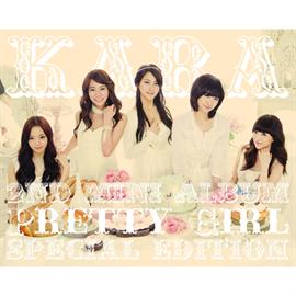 KARA - Pretty Girl Special Edition