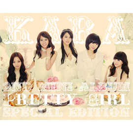 KARA - Pretty Girl Special Edition