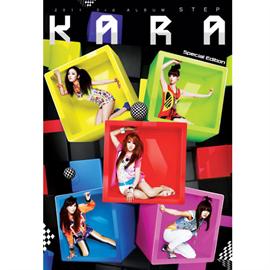 KARA - STEP