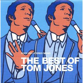 トム・ジョーンズ - ベスト・オブ・トム・ジョーンズ