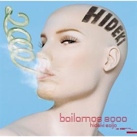 西城秀樹 - Bailamos 2000
