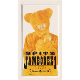スピッツ - JAMBOREE 1