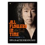 ALL FLOWERS IN TIME 2011.6.19 東京国際フォーラム (Blu-ray盤)