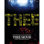 THEE MICHELLE GUN ELEPHANT - THEE MOVIE -LAST HEAVEN 031011-