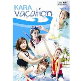 KARA - KARA VACATION[国内盤]