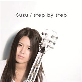 Suzu - step by step