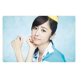 PASSPO☆ - 向日葵 槙田紗子 U‐CONNECTカード