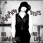 クリープハイプ & STUTS - 「NO SWALLOWS, NO LIFE.」(タワーレコード限定発売シングル)