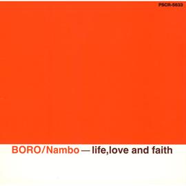 BORO - NAMBO