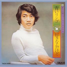 野口五郎 - 野口五郎/フア-スト・アルバム