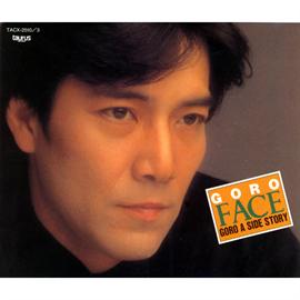 野口五郎 - FACE~GORO A SIDE STO
