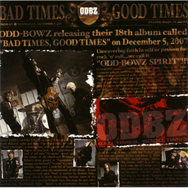 横道坊主 - BAD TIMES, GOOD TIMES(初回限定盤DVD付)
