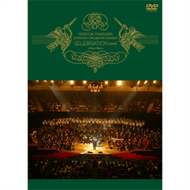 槇原敬之 - LIVE DVD cELEBRATION2005~Heart Beat~