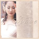 鈴木慶江 - Soave