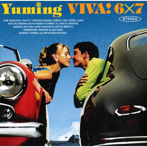 Viva   6 X 7  Cd Extra  Cd  -  U677e U4efb U8c37 U7531 U5b9f