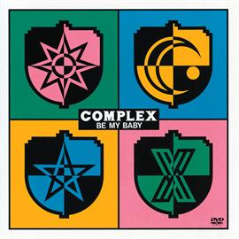 コンプレックス - BE MY BABY