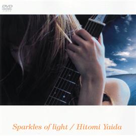矢井田 瞳 - Sparkles of light