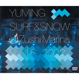 松任谷由実 - YUMING SURF&SNOW in Zushi Marina Vol.16, 2002